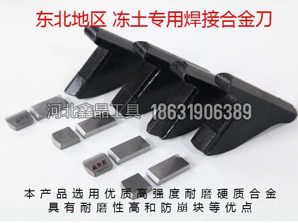 轮式铸钢大刀 (3)