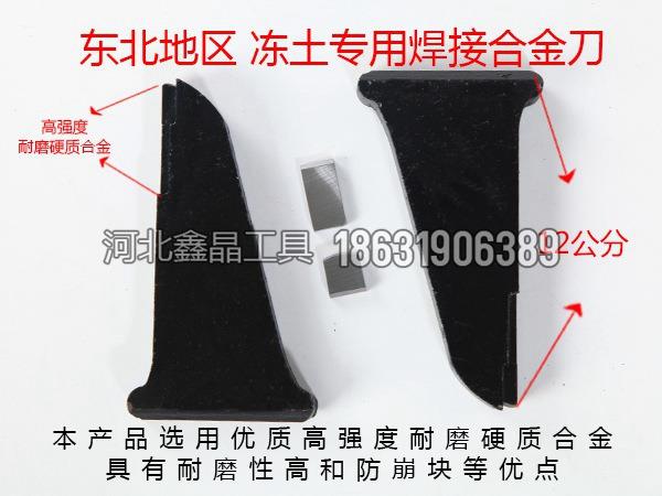 轮式铸钢大刀 (7)